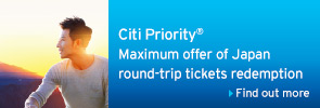 Citi Priority® Maximum offer of Japan round-trip tickets redemption